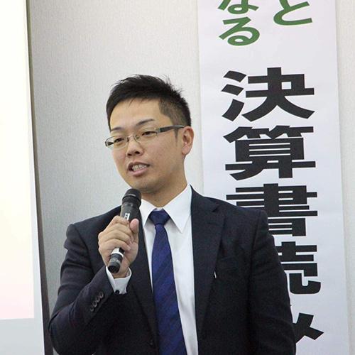 税理士事務所代表・税理士/桑村さま